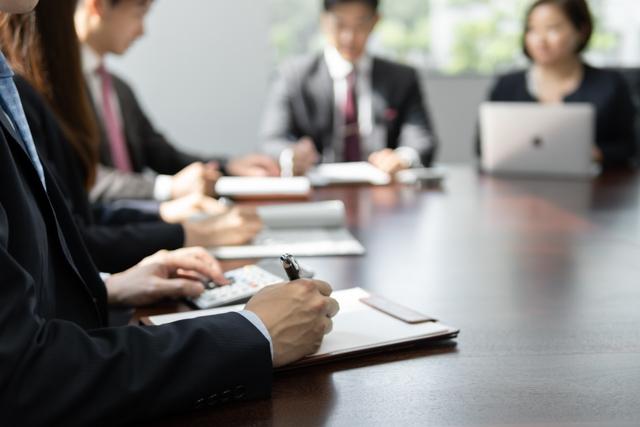 導入することが目的となる会議