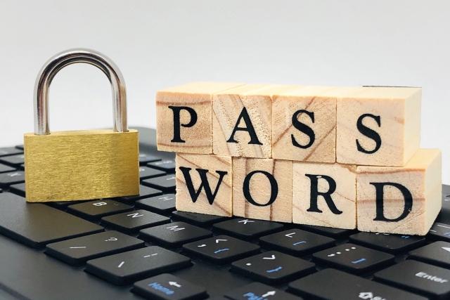 パスワードは変更が必要か?