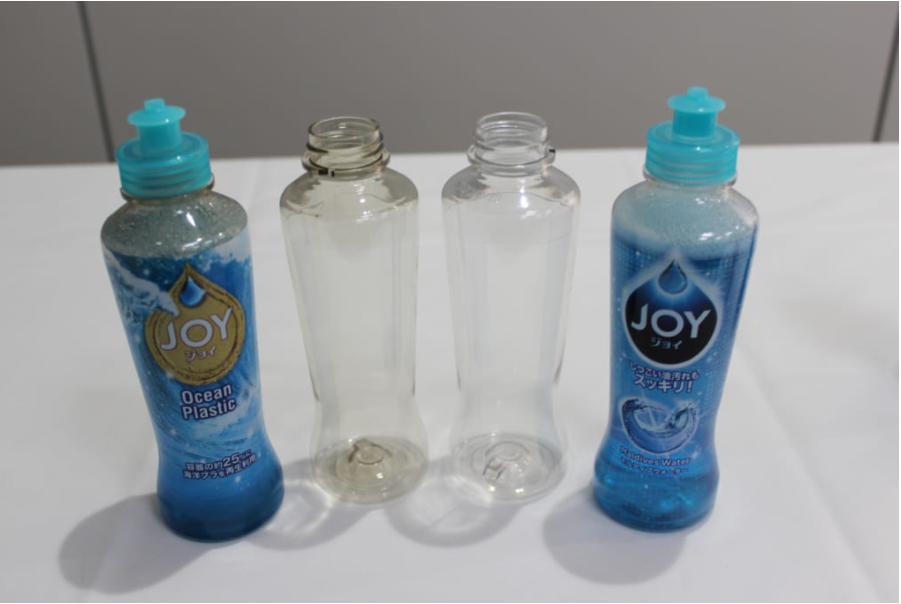 リサイクル容器の色の比較