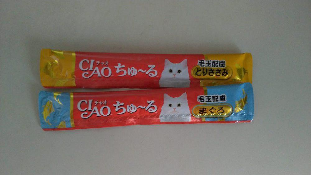 チャオちゅ~る マグロ